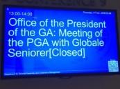 UN PGA meeting